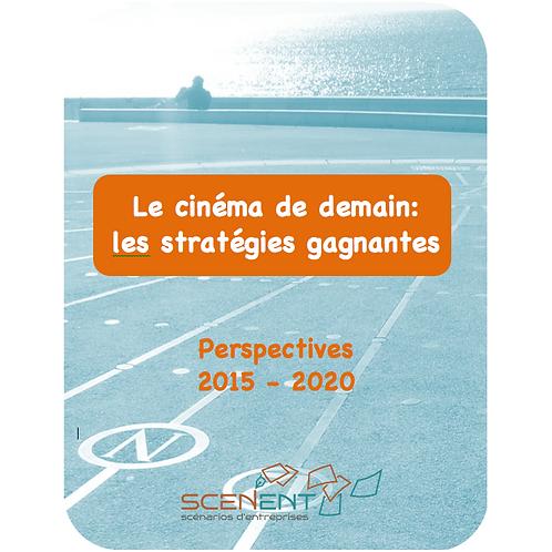 Cinéma 2020