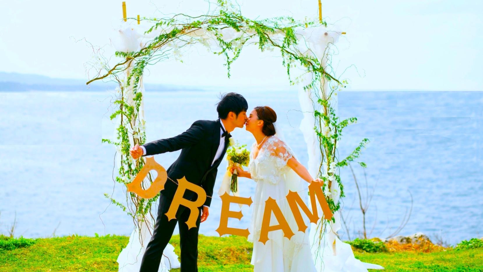 One Wedding のコピー.jpg