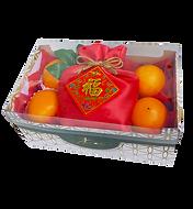 ส้ม-550.png