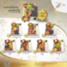หมี-Standard-Menu-SET1.jpg