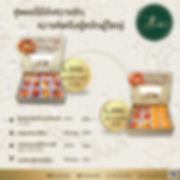 Songkran-2020.jpg