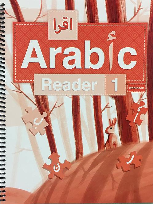 IQRA' ARABIC READER 1 (WORKBOOK)