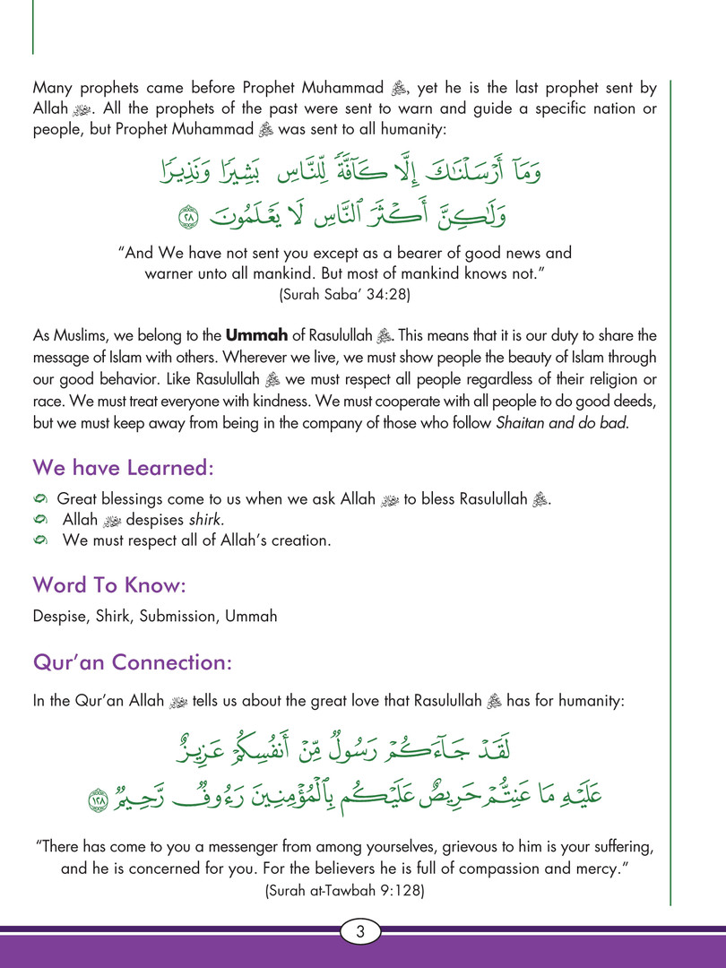Mercy to Mankind - Makkah - Lesson 1