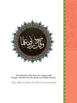 We Are Muslim Grade 3 - Page 3