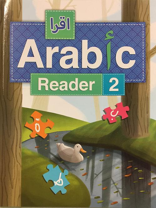 IQRA' ARABIC READER 2 (TEXTBOOK)