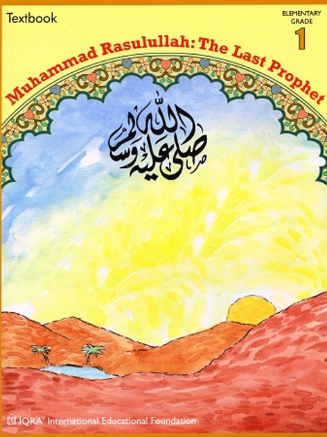 MUHAMMAD RASULULLAH THE LAST PROPHET (TEXTBOOK) Grade 1