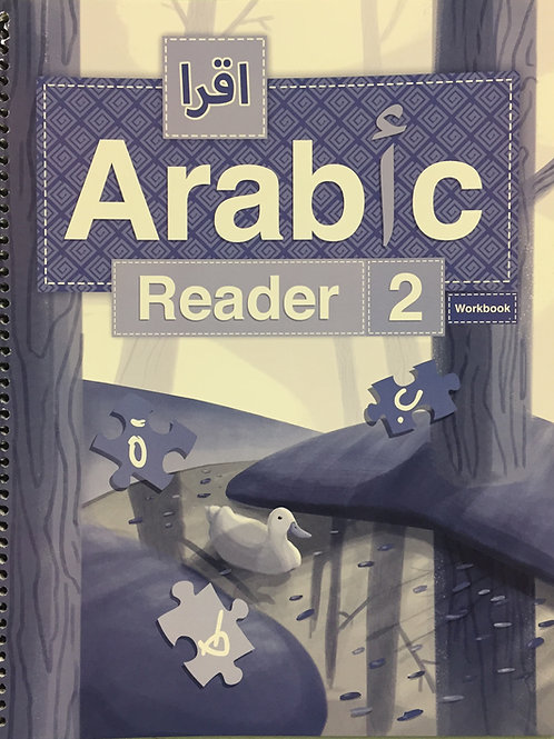 IQRA' ARABIC READER 2 (WORKBOOK)