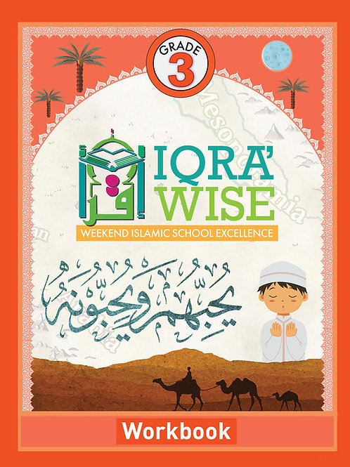 WISE - Grade 3 - Workbook - Weekend