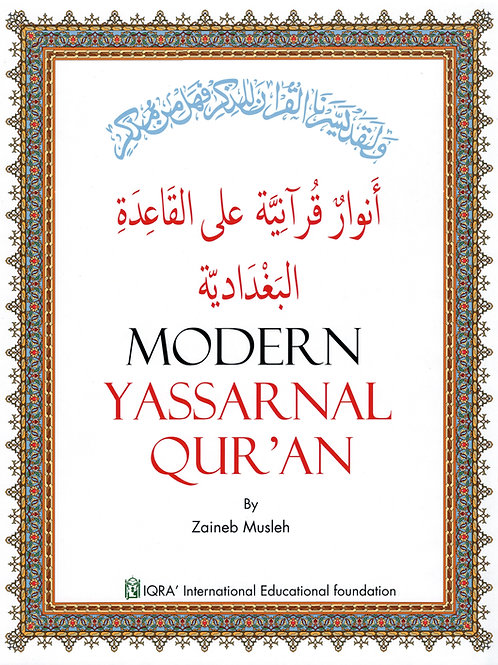 MODERN YASSARNAL QUR'AN