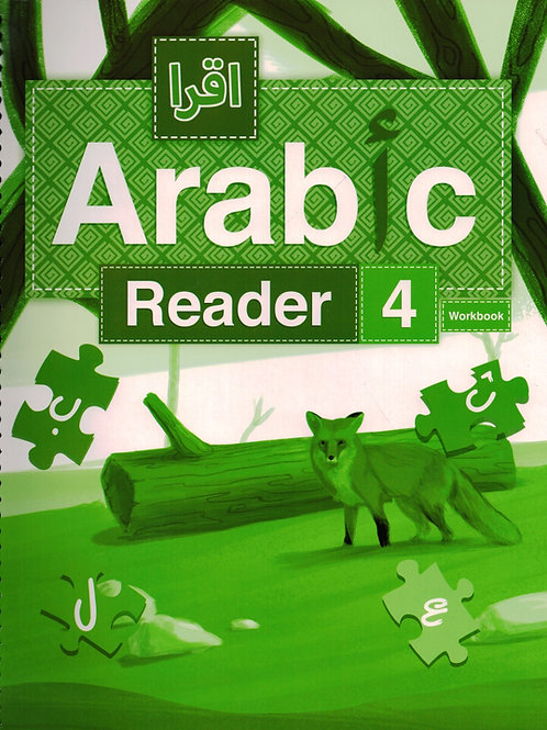 IQRA' ARABIC READER 4 (WORKBOOK)
