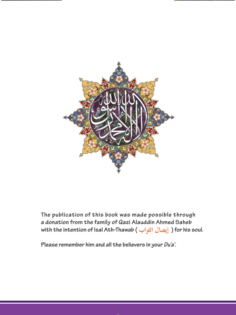 Mercy to Mankind - Makkah - Page 3