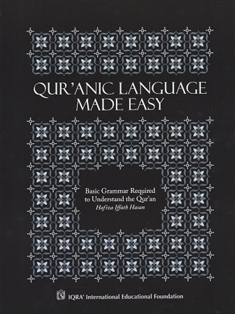 QURANIC LANGUAGE MADE EASY