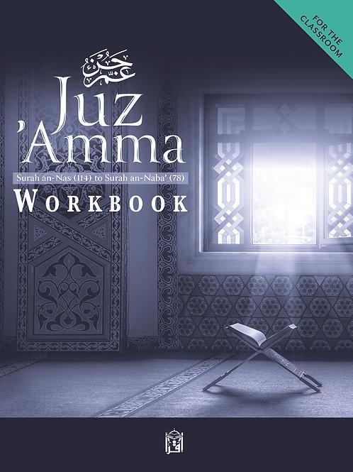Juz 'Amma - Workbook
