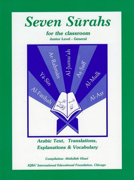 SEVEN SURAHS (TEXTBOOK)