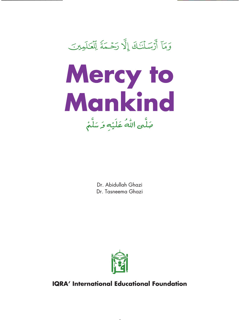 Mercy to Mankind - Makkah - Cover