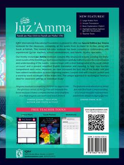 Juz 'Amma / Back Cover