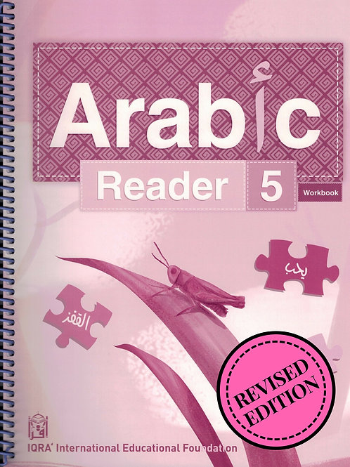 IQRA' ARABIC READER 5 WORKBOOK (NEW)