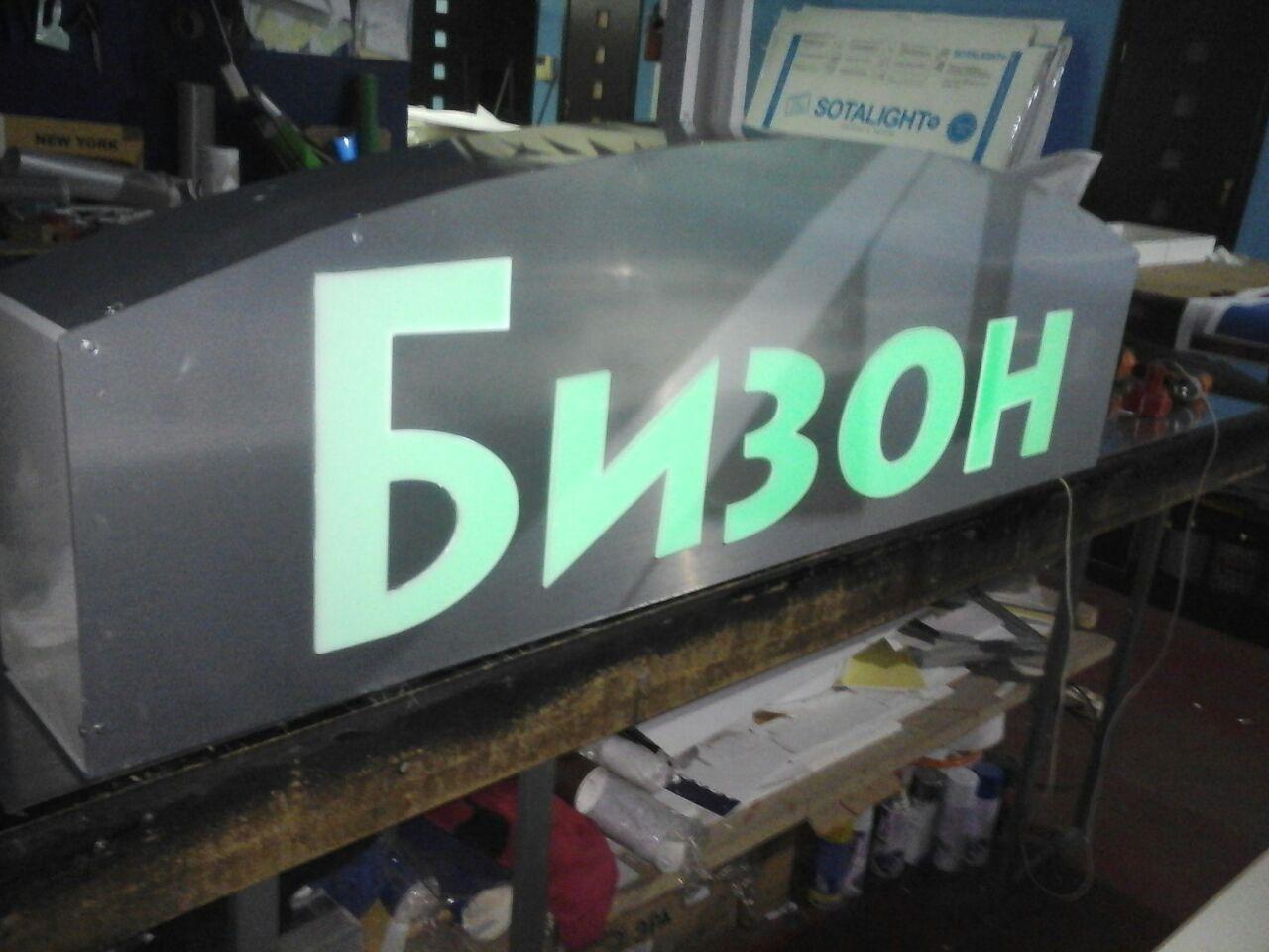f9b89479-30c9-43c2-83cf-26fd317c2f53