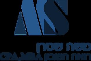 לוגו רואה חשבון משה שט