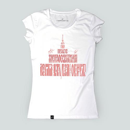 Футболка «Москва слезам не верит»