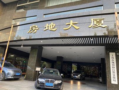 WeChat Image_20210918152838.jpg