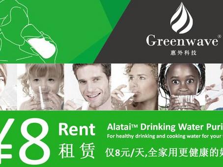 No Deposit&¥8/Day To Rent A Drinking Water Filter | 租直饮水机免押金8元/天