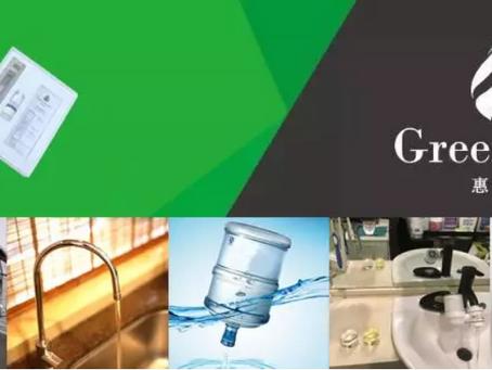 2000 Free Water Testing Kits Ready to Go! | 免费水质检测礼盒等你取、任你定!