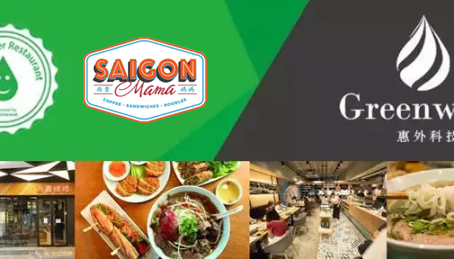 Head to Saigon Mama for a Hot Pho in Cold Days! 冷天来临,西贡妈妈暖胃更暖心