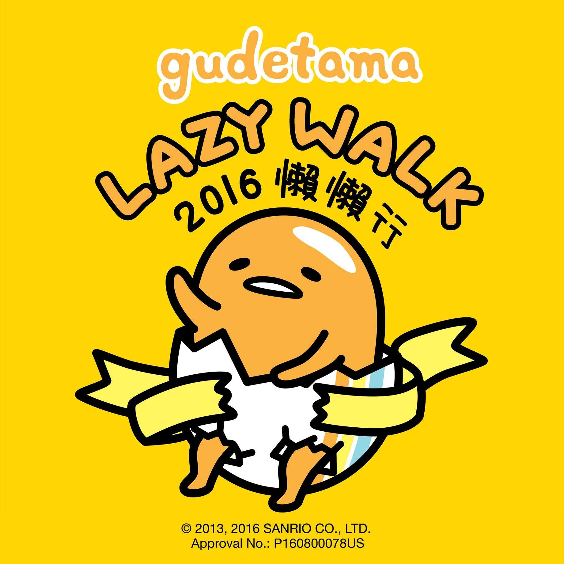 Gudetama Lazy Walk 2016