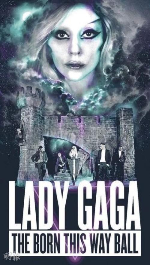 Lady Gaga Concerts, Hong Kong