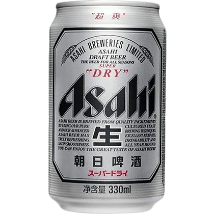 Asahi - Super dry beer (Case of 24 x 330ml Cans)