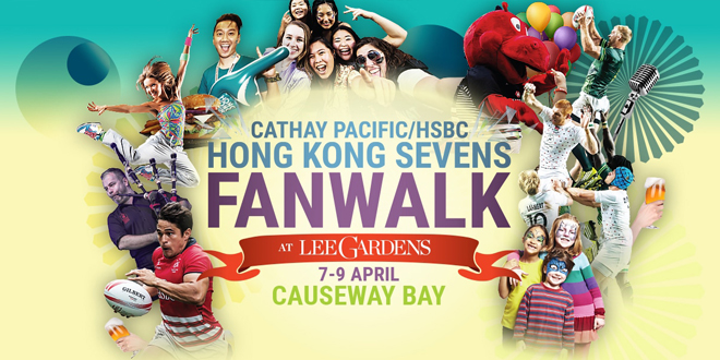 HSBC Hong Kong Sevens FanWalk