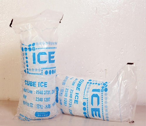 Additional 10kg of ice 1包冰粒 = 10公斤