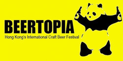Beertopia Craft Beer Festival