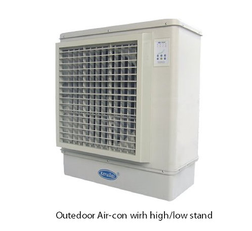 Air Cooler  (with high/ low stand) 水冷式冷風機 (連高/ 低架)