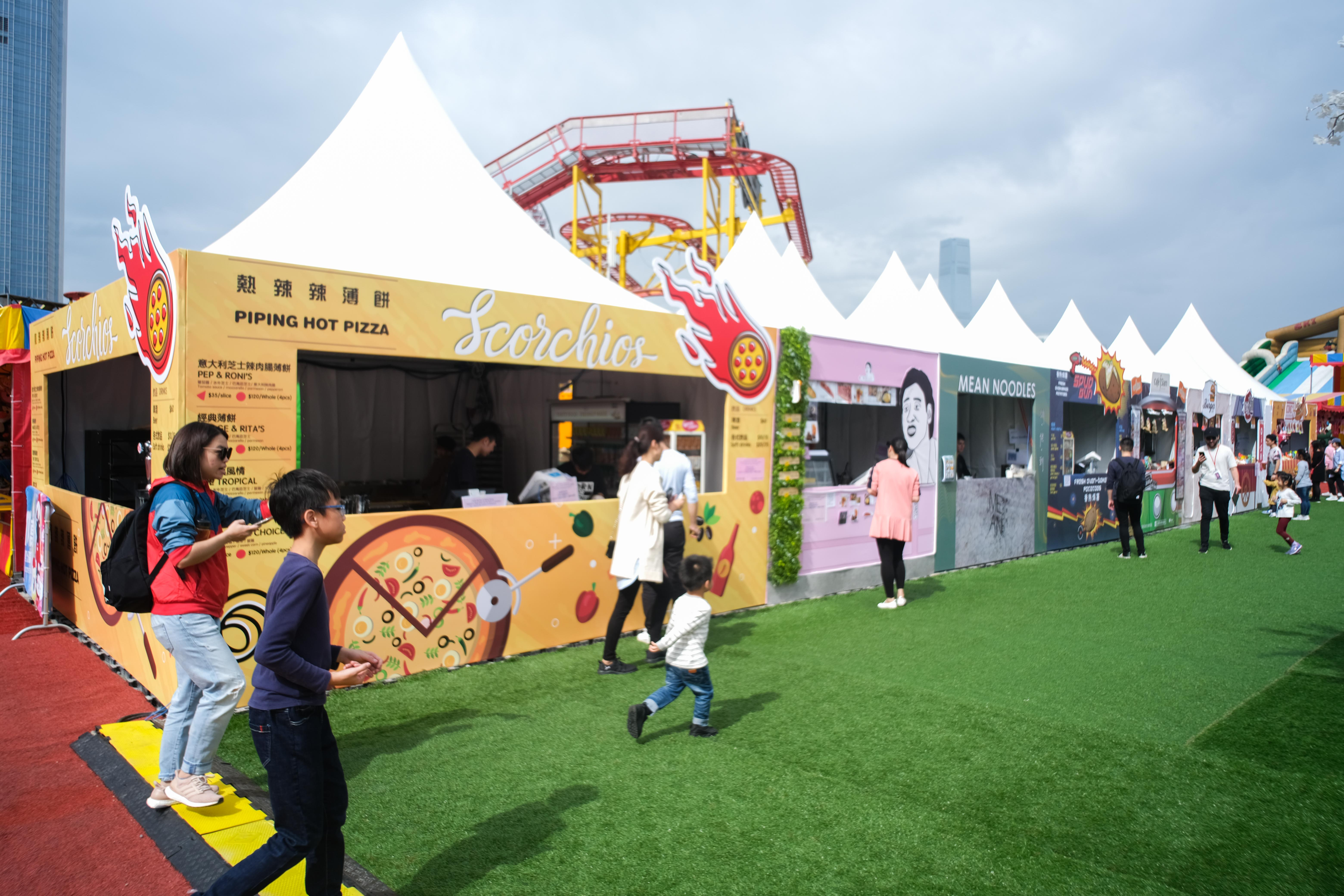 AIA Carnival F&B Booths