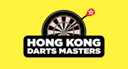 Hong Kong Darts Masters