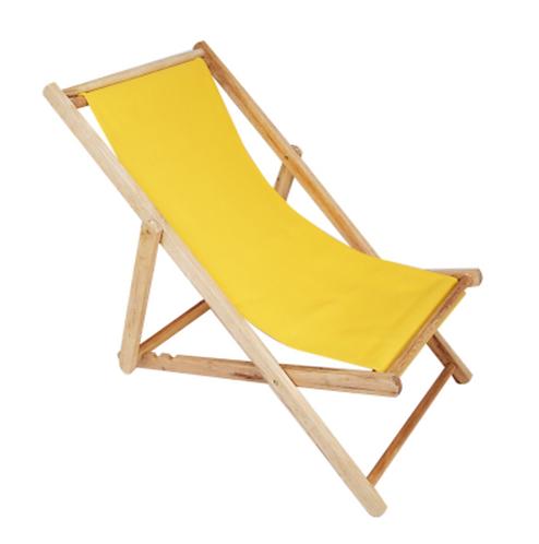 Beach chair 沙灘椅