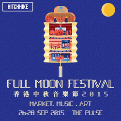 Mid Autumn Festival Full Moon Party