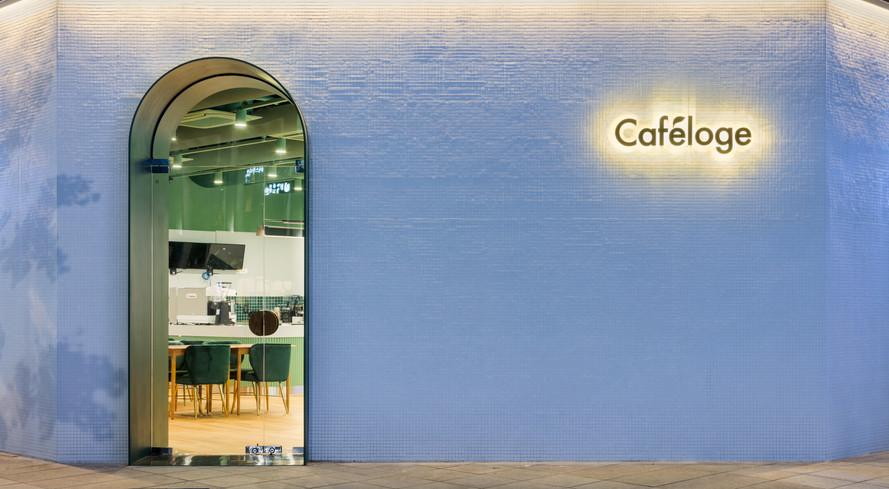 cafe loge (20).jpg