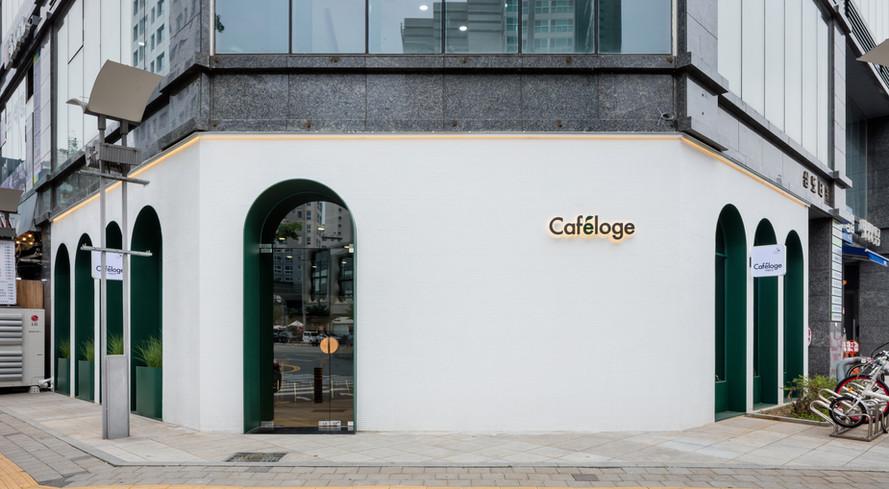 cafe loge (17).jpg