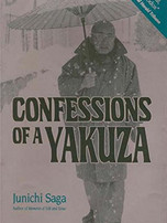 Confessions of a Yakuza.jpg