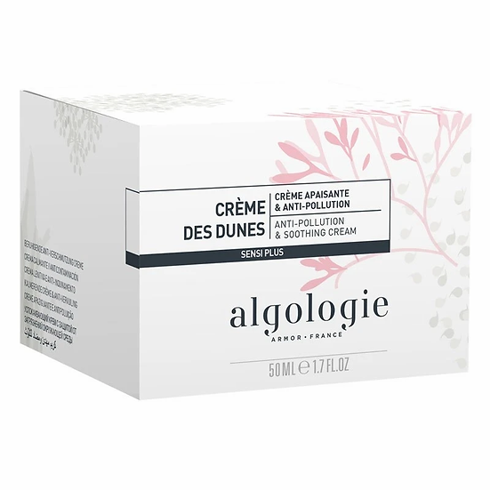 AGLOLOGIE ANTI POLLUTION SOOTHING CREAM (Sensitive Skin Range)