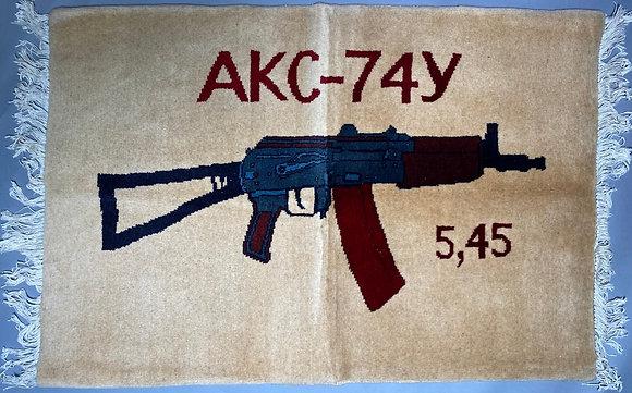 Custom Krinkov Rug #25