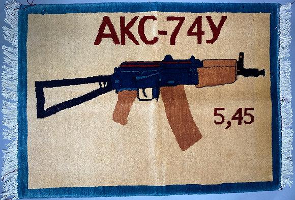 Custom Krinkov Rug #26