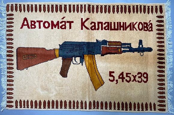 Custom AK-74 Rug #27