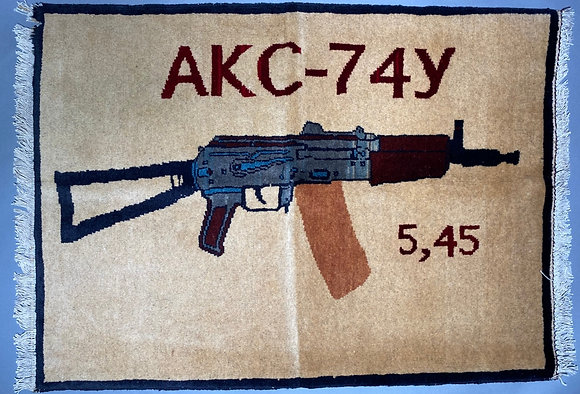 Custom Krinkov Rug #24