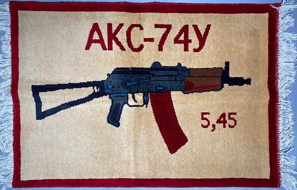 Custom Krinkov Rug #22