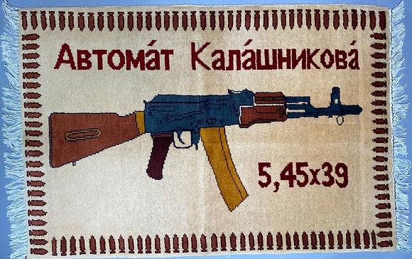 Custom AK-74 Rug #28