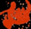 Rhino Hemingway Logo